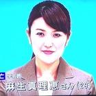 十津川警部シリーズ48___1.mpg_000768801