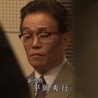 終着駅牛尾刑事50作記念作品~___1.mpg_000083883