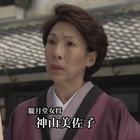 神楽坂署 生活安全課5 失われた絆・愛犬誘拐___1.mpg_000915648