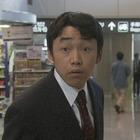 心理分析捜査官 崎山知子.mpg_000315415