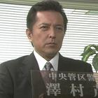 弁護士高見沢響子81.mpg_002950914