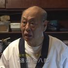月曜名作劇場「銭の捜査官 西カネ子②」[解][字]1.mpg_001001166