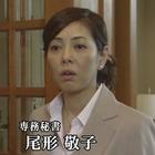 弁護士 朝吹里矢子-真矢みき.mpg_000048148