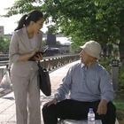 警視庁心理捜査官 明日香41.mpg_003500096