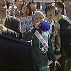 女弁護士水島由里子の危険な事件.mpg_000416082