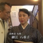 松本清張 黒の奔流』出演___1.mp4_001176675