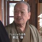 密会の宿3 北鎌倉 嫉妬と不倫殺人』1.mpg_000322422