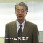 警視庁南平班 七人の刑事⑪」[解][字]1.mpg_000722288