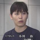 『指紋は語る2』 主演:橋爪功1.mpg_006700994
