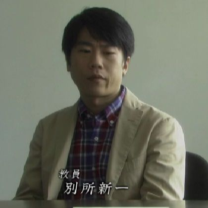 内野謙太の画像 p1_6