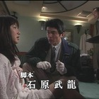 弁護士高見沢響子21.mpg_000096162