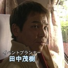 早乙女千春の添乗報告書15.mpg_000235768