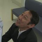 『女医・倉石祥子2 ~死の研究室~』1.mpg_000590389