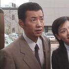 弁護士高見沢響子7.mpg_002274839