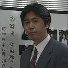 十津川警部シリーズ11「南伊豆高原.mpg_003624754