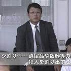 捜査指揮官 水城さや1.mpg_000978243