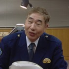 鑑識特捜班・九条礼子3.mpg_000742308