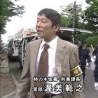 警視庁鑑識課 南原幹司の鑑定11zzz_cat.mkv_000137170
