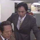 税務調査官・窓際太郎の事件簿121.mpg_006672432