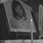 西村京太郎サスペンス 天使の傷痕.mpg_002430795