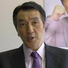 財務捜査官雨宮瑠璃子71.mpg_000752284