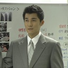 警視庁三係吉敷竹史シリーズ3・北の夕___1.mpg_001970635