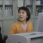 保険調査員・蒲田吟子2.mpg_003657820