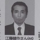 検事・朝日奈耀子#3.mpg_003396860