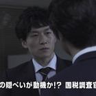 遺留捜査スペシャル(2013年)第1作.mpg_003172836