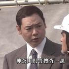 刑事吉永誠一 涙の事件簿2.mpg_000544310