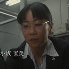 松本清張ドラマスペシャル「疑惑」___1.mpg_000170737