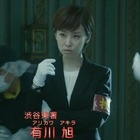 アガサ・クリスティ「予告殺人」[解][字]1.mpg_000908173