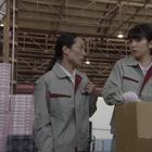 おかしな刑事スペシャル[解][字]1.mpg_002351982