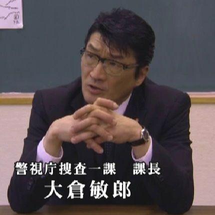 小沢和義の画像 p1_10