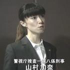『嘘の証明2 犯罪心理分析官 梶原圭子』.mpg_000117617 - コピー
