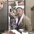 税務調査官・窓際太郎の事件簿21.mpg_001431062