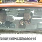 タクシードライバーの推理日誌27.mpg_000036569