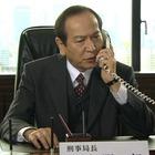 浅見光彦シリーズ25「姫島殺人事件」沢村.mpg_004198594