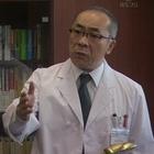 『女医・倉石祥子~死の点滴~』1.mpg_004203432