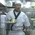 刑事吉永誠一 涙の事件簿10.mpg_000261160