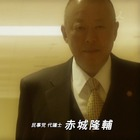 警視庁南平班 七人の刑事⑪」[解][字]1.mpg_001665964