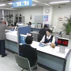 女金融道シリーズ21.mpg_001843107