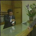 所轄刑事~必死の捜査報告~』1.mpg_005202030