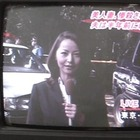 タクシードライバーの推理日誌22.mpg_9614938667