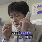 神楽坂署 生活安全課5 失われた絆・愛犬誘拐___1.mpg_000497096