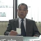 窓際太郎の事件簿161.mpg_000775040