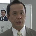 十津川警部シリーズ32「愛の伝説・___1.mpg_000140039