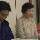 浅草美女の湯殺人事件」1.mpg_000511143