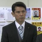 『検事・霞夕子7~死人に口あり~』1.mpg_002230261