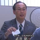 おかしな刑事スペシャル[解][字]1.mpg_000851984